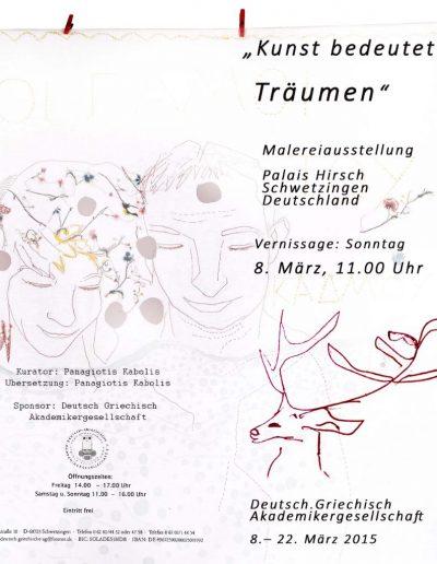 Kunst bedeutet Träumen, brochure, Palais Hirsch, Schwetzingen, Deutschland