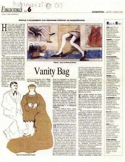 Eleftherotypia, newspaper, March 11, 2002