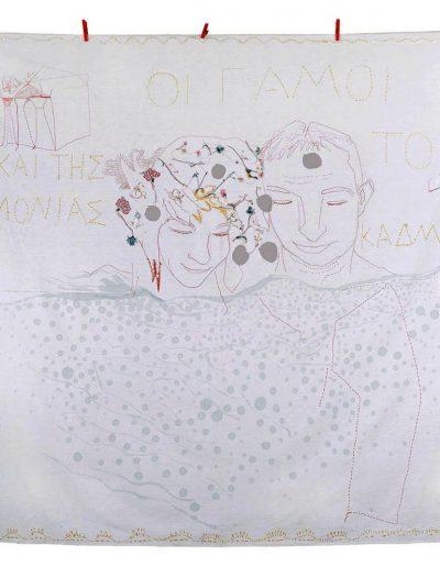 The wedding of Kadmos and Harmony